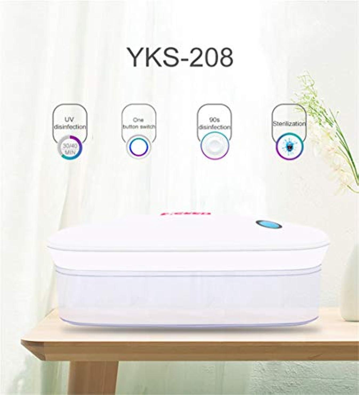 石鹸誓い健康的マニキュア箱のための電池の滅菌装置が付いている紫外線滅菌装置の消毒LEDの化粧品の釘はクリーニングの収納箱を構成します