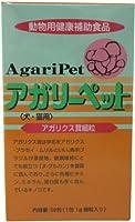 共立製薬 アガリーペット 1g 50包