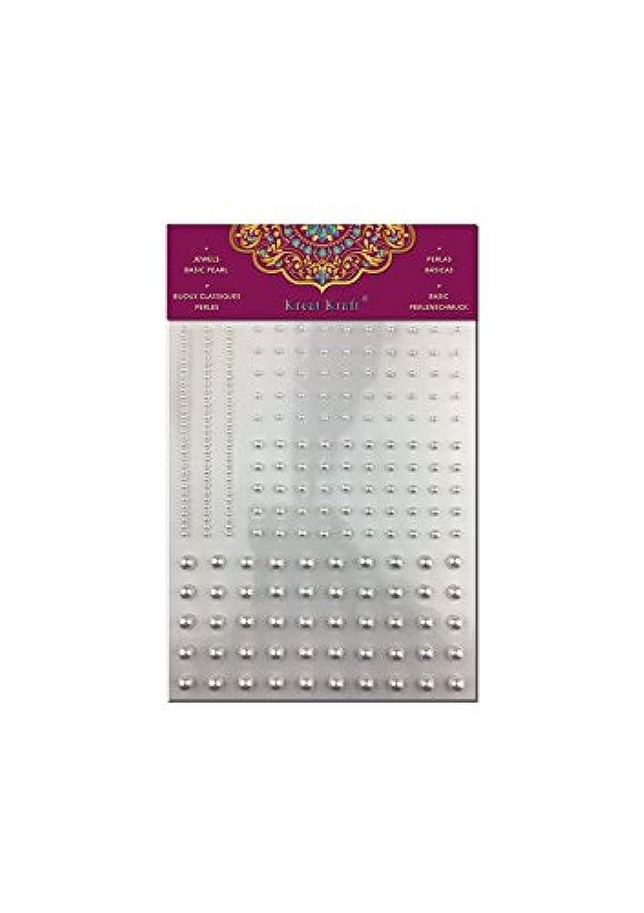 四分円石油ダイヤモンド接着剤塗布済み シール付き パール シール:2mm50粒;4mm50粒;5mm50粒および長さ7cmの2mmラインストーンチェーン3本