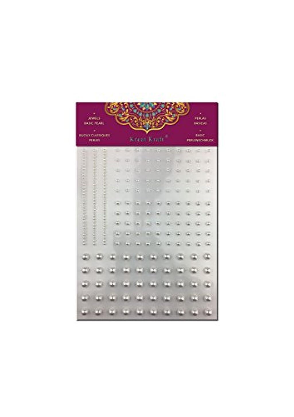 スラム冷蔵庫面積接着剤塗布済み シール付き パール シール:2mm50粒;4mm50粒;5mm50粒および長さ7cmの2mmラインストーンチェーン3本