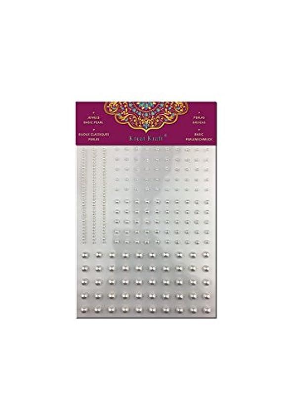 断言するコジオスコ差し控える接着剤塗布済み シール付き パール シール:2mm50粒;4mm50粒;5mm50粒および長さ7cmの2mmラインストーンチェーン3本