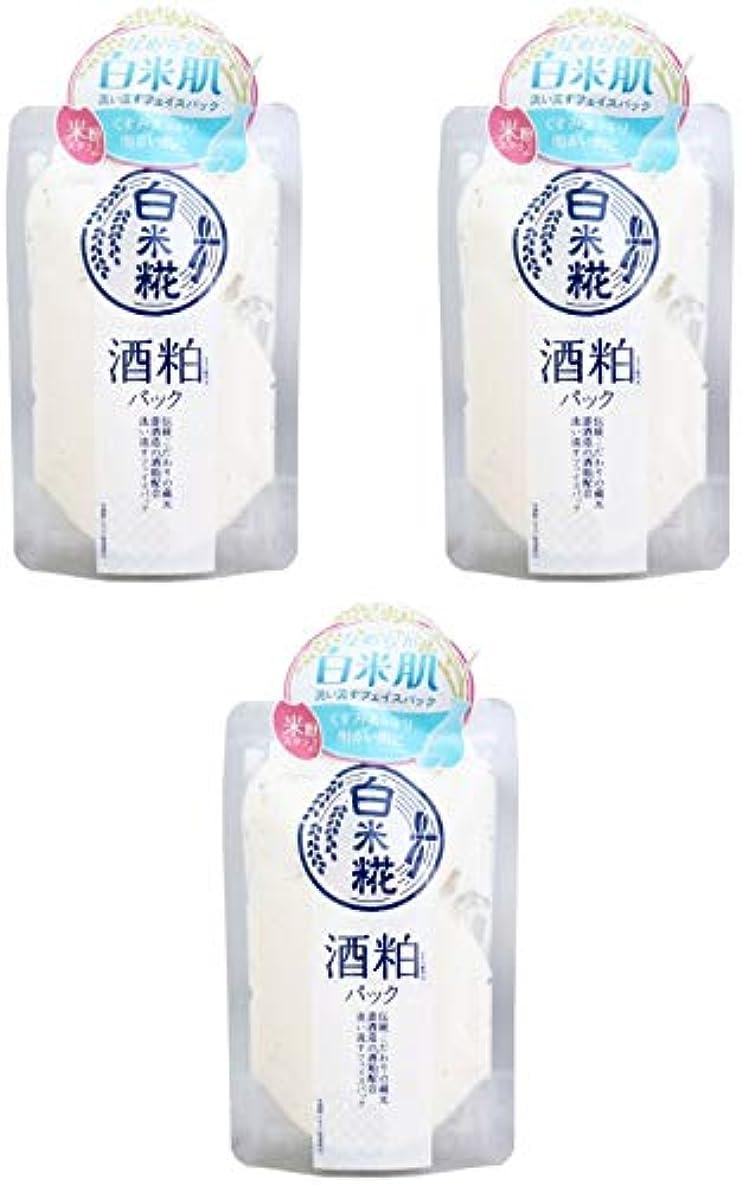 フィット真剣に北【まとめ買い】白米糀 酒粕フェイスパック 170g【×3個】