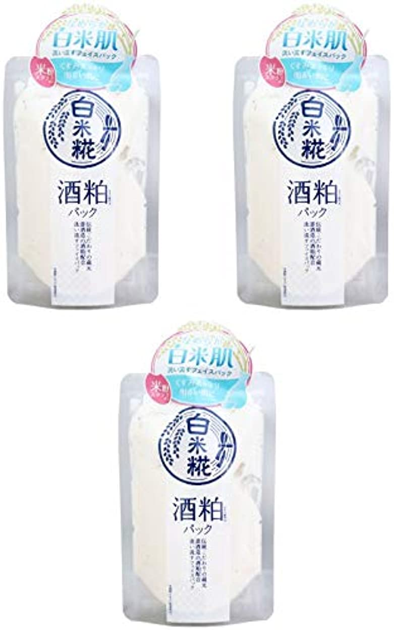マインド敬意を表する義務的【まとめ買い】白米糀 酒粕フェイスパック 170g【×3個】