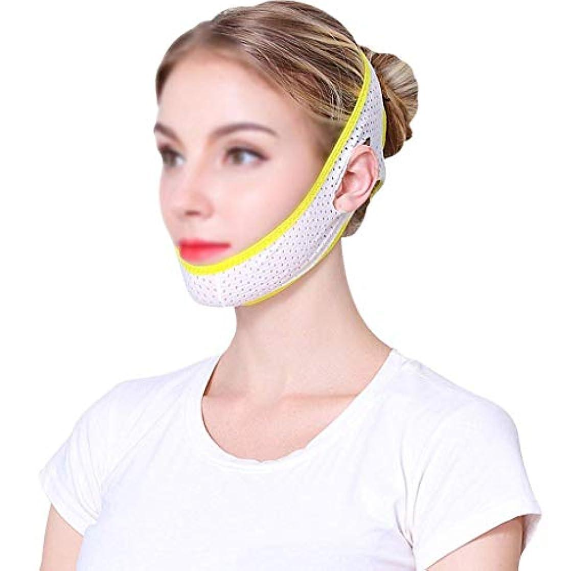 空白論理的褒賞マスク、包帯、整形外科の夏の通気性の薄いセクション二重あごひものVの表面の薄いフェイスマスクを持ち上げて下さい