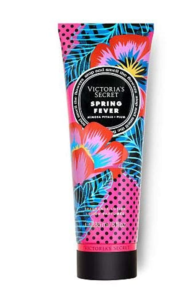 VICTORIA'S SECRET Flower Shop Fragrance Lotion Spring Fever