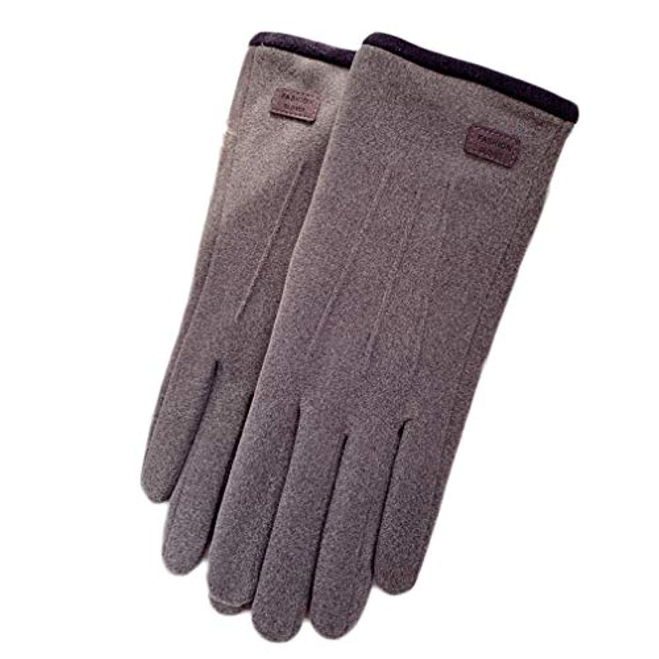 国歌ハーブかなりの冬の手袋 耐寒性 温熱 フリース絶縁 ラムウール ハンズウォーマー 女性と男性用