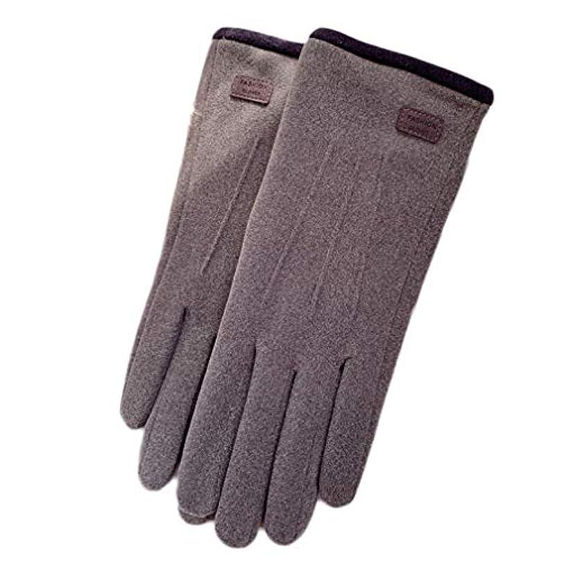 オーブンチケットペルメル冬の手袋 耐寒性 温熱 フリース絶縁 ラムウール ハンズウォーマー 女性と男性用