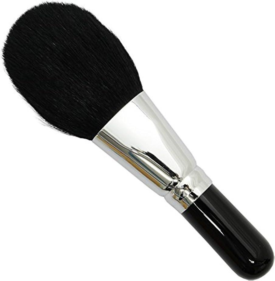 他のバンドで打ち負かす形状熊野筆 メイクブラシ SRシリーズ フェイスブラシ 山羊毛