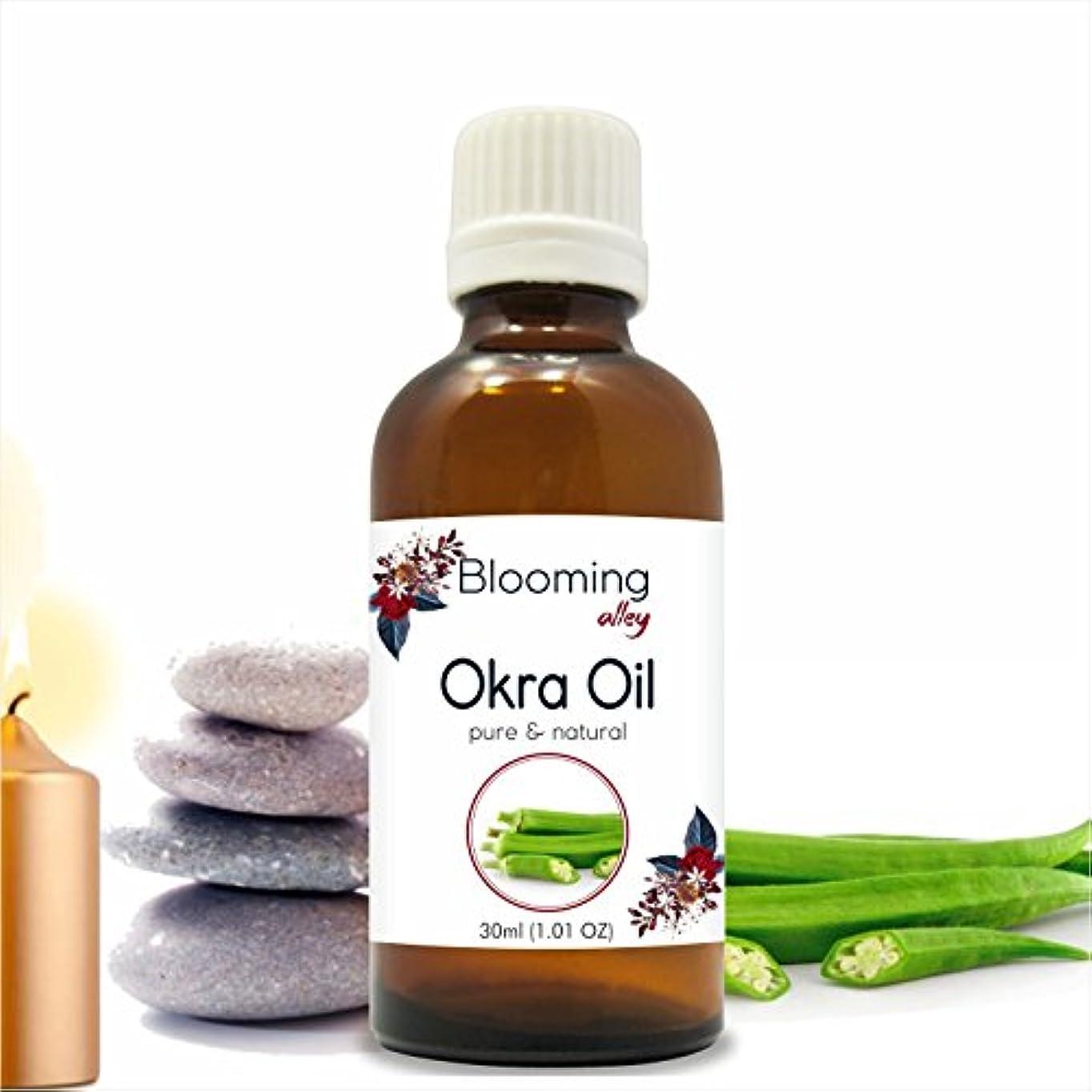 変動する列車不名誉Okra Oil(Abelmoschus Esculentus) Essential Oil 30 ml or 1.0 Fl Oz by Blooming Alley
