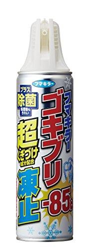 フマキラー ゴキブリスプレー 超凍止ジェット 除菌プラス 230ml
