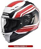 【ホンダ純正】 【Honda×KAMUI-2】OGK KABUTOとのコラボモデル フルフェイスヘルメット  【オージーケーカブト】【】【HONDA】 X
