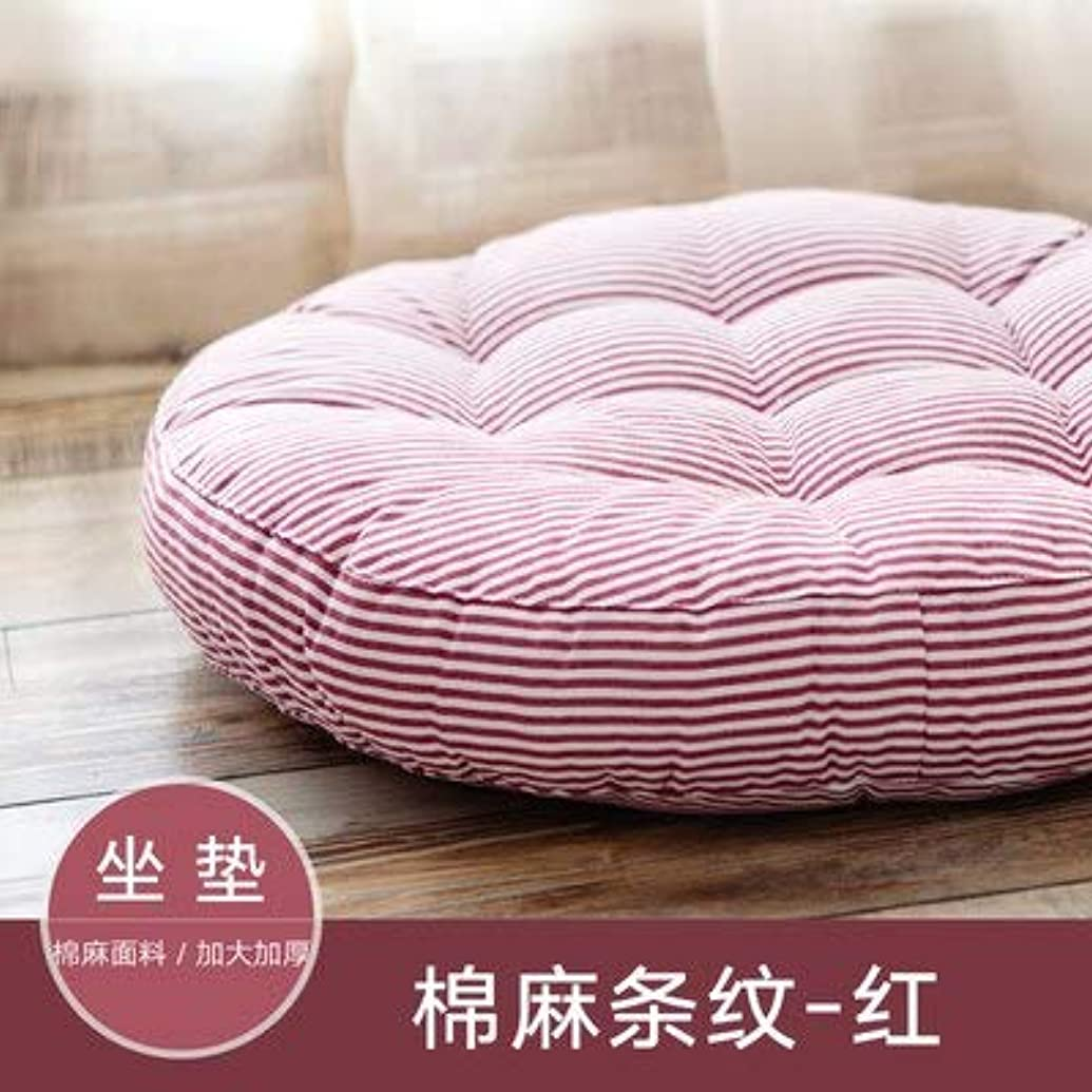 ドア現金調子LIFE ラウンド厚い椅子のクッションフロアマットレスシートパッドソフトホームオフィスチェアクッションマットソフトスロー枕最高品質の床クッション クッション 椅子