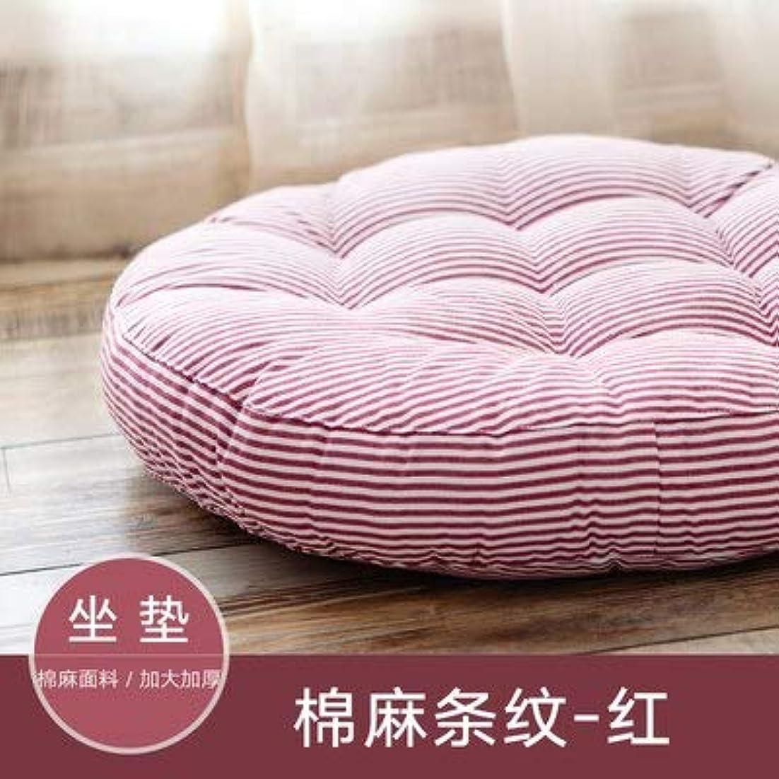 感心する胚胚芽LIFE ラウンド厚い椅子のクッションフロアマットレスシートパッドソフトホームオフィスチェアクッションマットソフトスロー枕最高品質の床クッション クッション 椅子