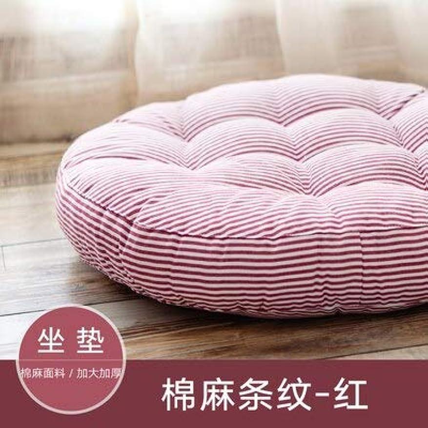 気性ギャングクロールLIFE ラウンド厚い椅子のクッションフロアマットレスシートパッドソフトホームオフィスチェアクッションマットソフトスロー枕最高品質の床クッション クッション 椅子