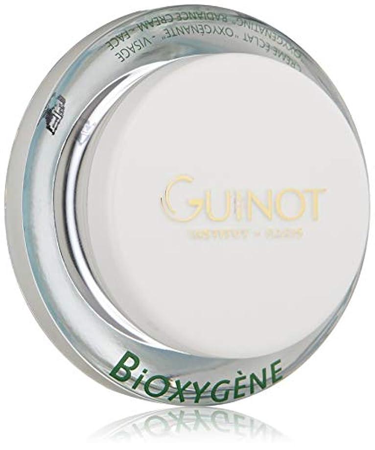 病気のお香才能のあるギノー クレームバイオキシジェン 50ml 50ml/1.6oz