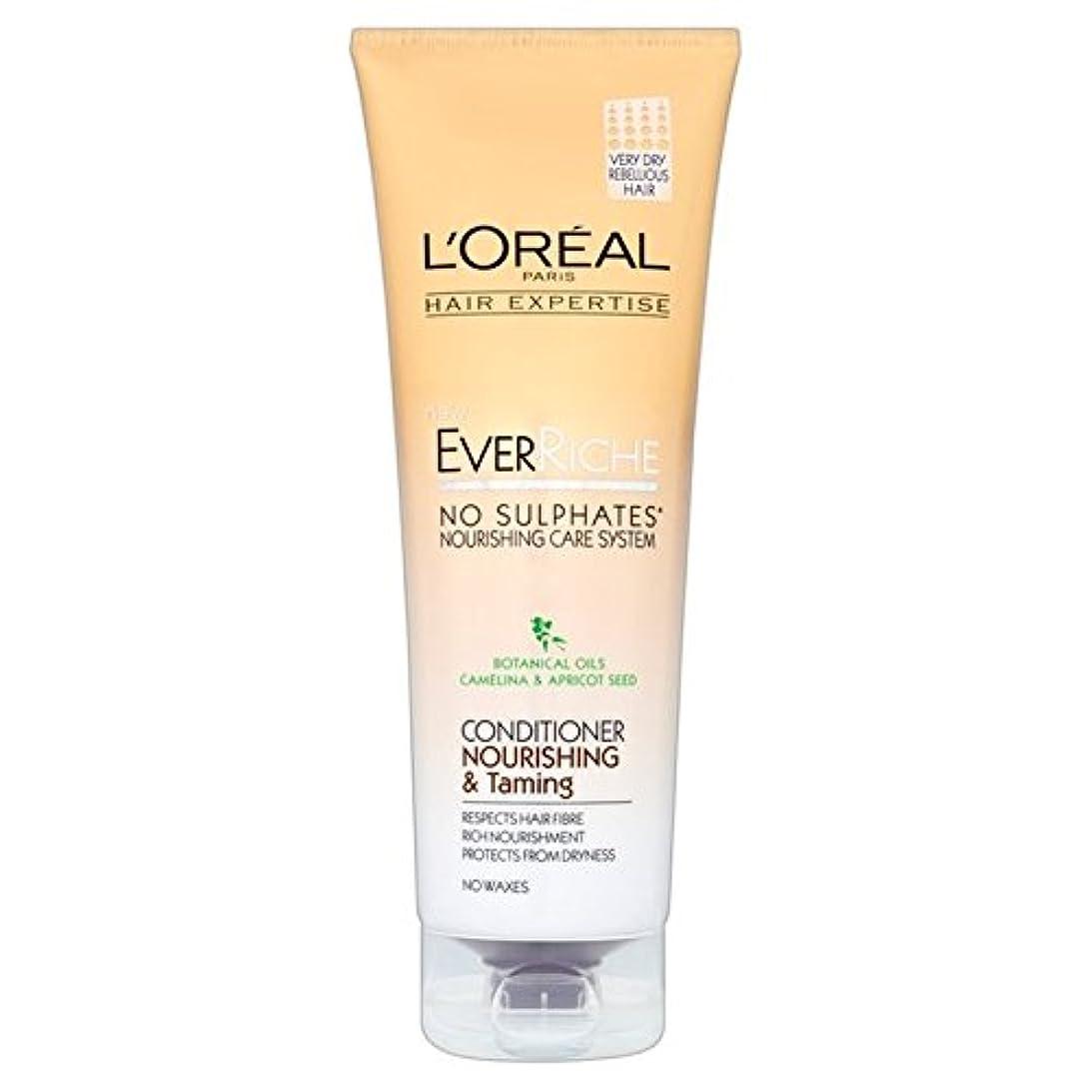 強大な落花生思いやりのあるL'Oreal Hair Expertise Ever Riche Conditioner Nour & Taming 250ml - ロレアルの髪の専門知識、これまでリッシュコンディショナーヌール&調教250ミリリットル...