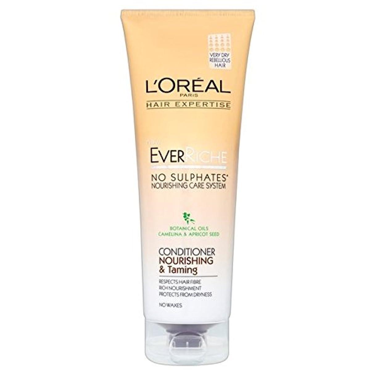 露控えめなドレインロレアルの髪の専門知識、これまでリッシュコンディショナーヌール&調教250ミリリットル x4 - L'Oreal Hair Expertise Ever Riche Conditioner Nour & Taming 250ml...
