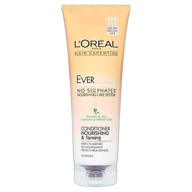 はい異議手書きロレアルの髪の専門知識、これまでリッシュコンディショナーヌール&調教250ミリリットル x4 - L'Oreal Hair Expertise Ever Riche Conditioner Nour & Taming 250ml...