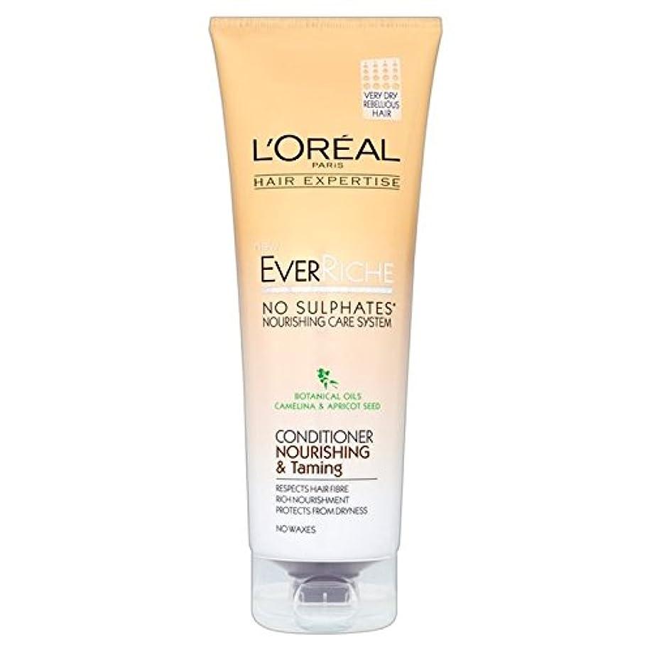 妊娠した聖なる言うまでもなくロレアルの髪の専門知識、これまでリッシュコンディショナーヌール&調教250ミリリットル x2 - L'Oreal Hair Expertise Ever Riche Conditioner Nour & Taming 250ml...