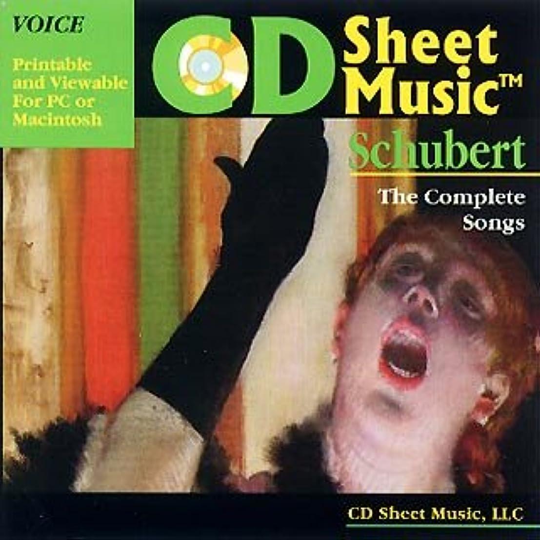 扇動ヘア時折CD Sheet Music シューベルト歌曲全集