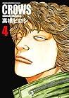 クローズ 完全版 第4巻