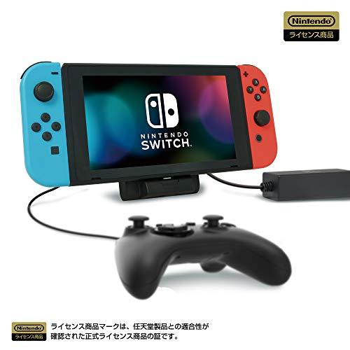 【任天堂ライセンス商品】テーブルモード専用ポータブルUSBハブスタンド2ポートfor Nintendo Switch 【Nint...