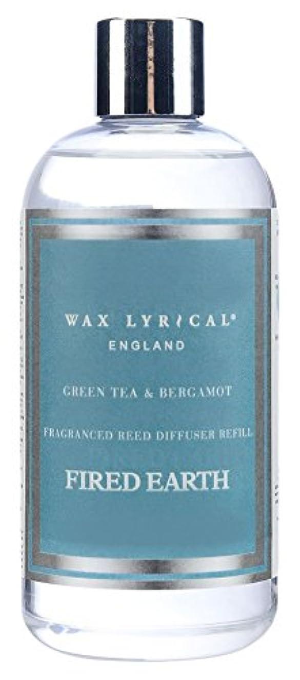 治世英語の授業があります比べるWAX LYRICAL ENGLAND FIRED EARTH リードディフューザー用リフィル 250ml グリーンティー&ベルガモット CNFE0402