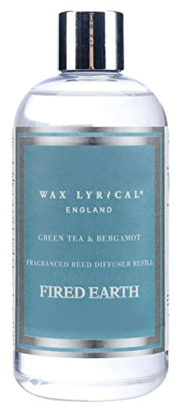 訪問ショルダー選択するWAX LYRICAL ENGLAND FIRED EARTH リードディフューザー用リフィル 250ml グリーンティー&ベルガモット CNFE0402