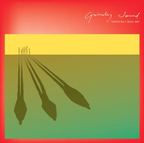 Grinding Sound(DVD付)の詳細を見る