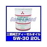 MITSUBISHI 三菱純正 エンジンオイル ダイヤクイーン ディーゼル DL-1 20リットル 5W-30 8967401
