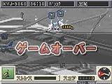 「ぼくは航空管制官DS」の関連画像