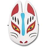 民芸品 お面 狐 半面 白 (パッケージ入り)