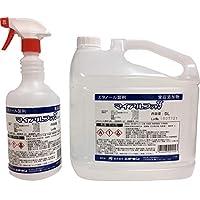 業務用アルコール製剤 (食品添加物) マイアルファ75 5L×1本 専用スプレーボトル 容量1000CC 付き