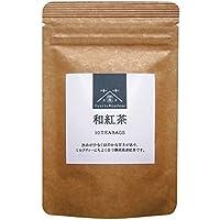 雅正庵 日本のお茶ティーバッグシリーズ 和紅茶ティーバッグ(2g×10袋)