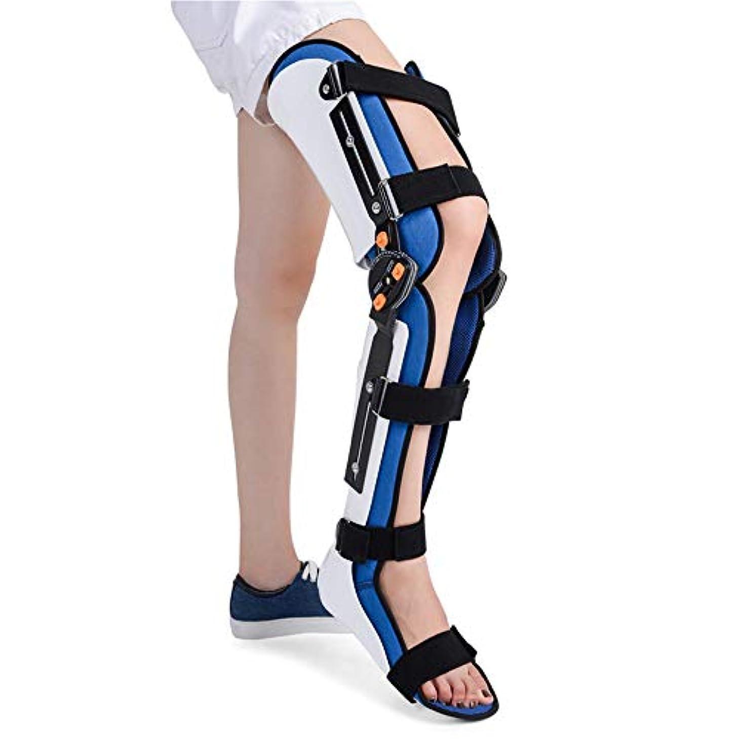解凍する、雪解け、霜解けできればすることになっている膝足首足用装具、調節可能な装具膝関節補正器サポート下肢ブレースユニバーサル
