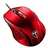 Qtuo ゲーマーマウス 2.4G ワイヤレスマウス ゲーミングマウス 超静音 5段階DPI調整可能 省電力 LEDライト 無線 ゲームマウス(黒)