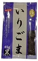 みたけ食品工業 いりごま(黒) 45g × 10個入り