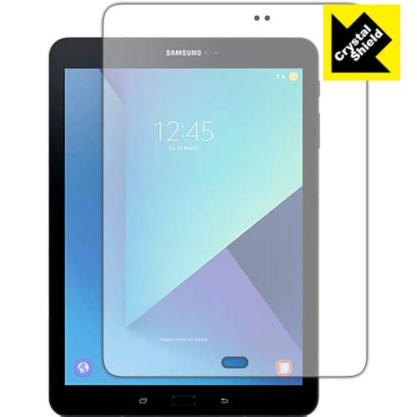 抹消マージ屋内でPDA工房 Galaxy Tab S3 Crystal Shield 保護 フィルム [前面用] 光沢 日本製