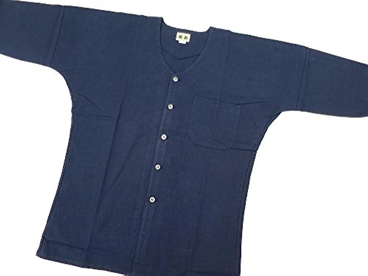 雪だるまを作る後継たるみ【義若】オリジナル鯉口シャツ【綿紬?紺】 男女兼用