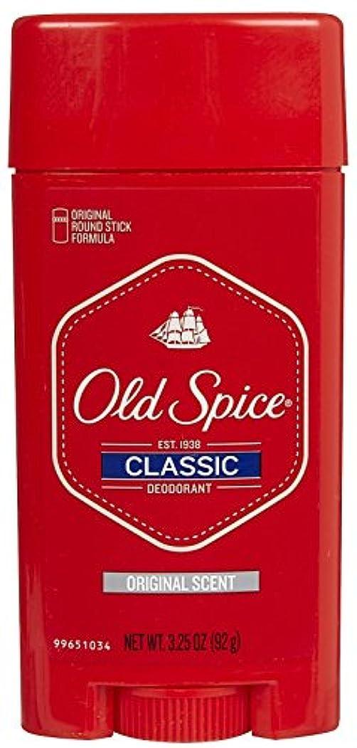ホーン道路を作るプロセス遅いOld Spice Classic Wide Original 95 ml (並行輸入品)