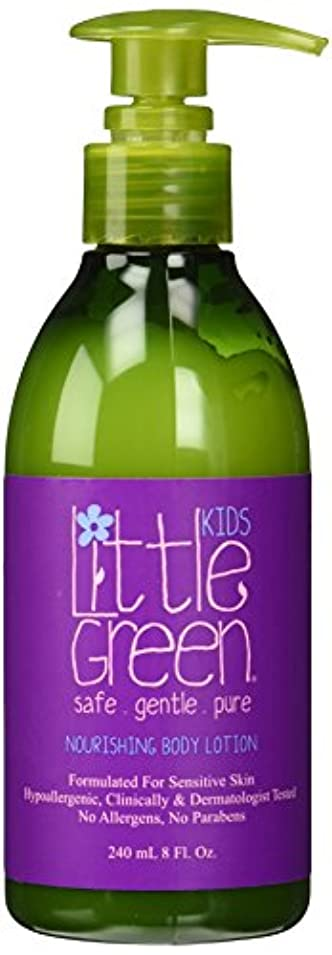 ピアひも端Little Green 子供たちはボディローション8オンス(240ミリリットル)を栄養補給します 8オンス