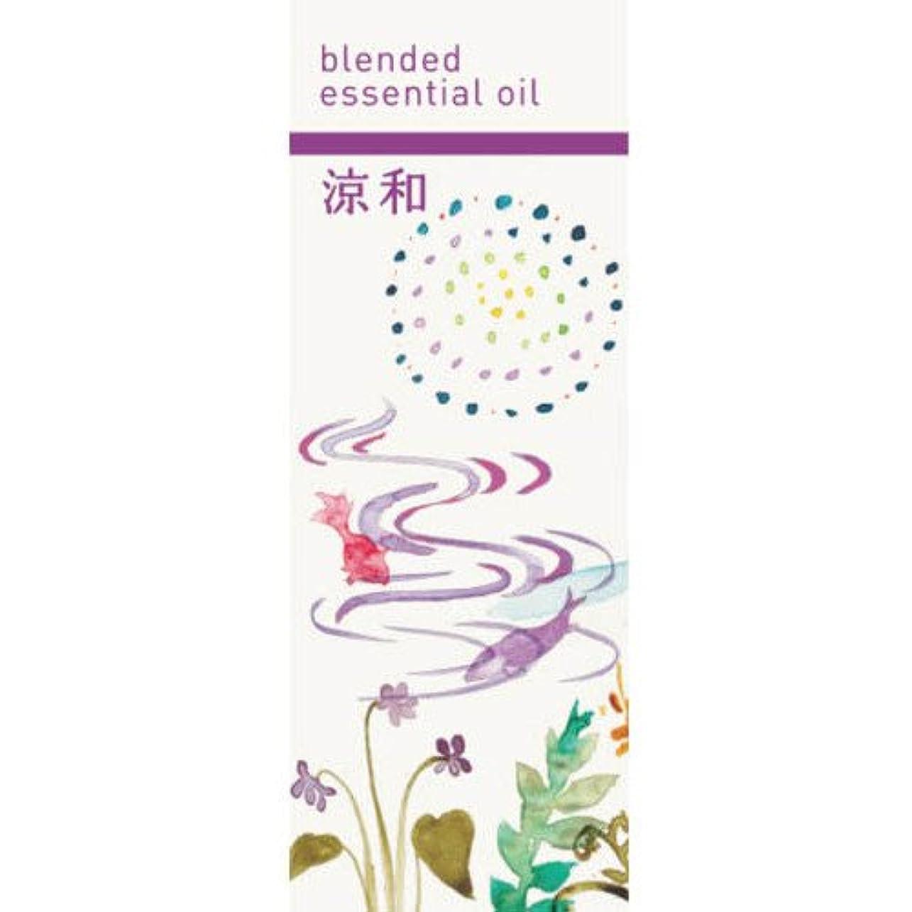 エラーポジション氷ブレンド精油 涼和(りょうわ)30ml
