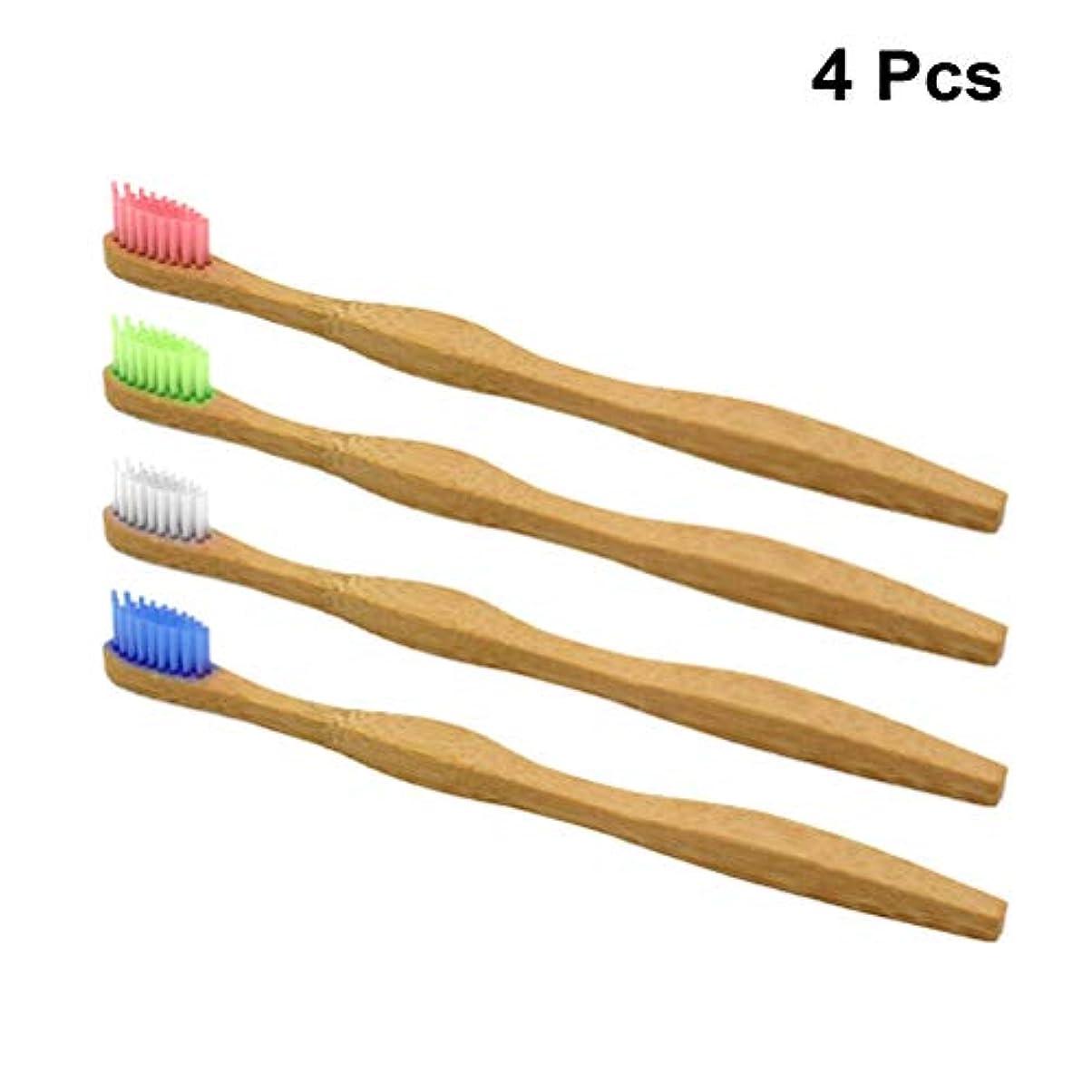 コメンテーター生産的草Healifty 4本エコフレンドリー竹歯ブラシ生分解性ソフト剛毛歯ブラシ(ホワイト、ブルー、ピンク、グリーン)