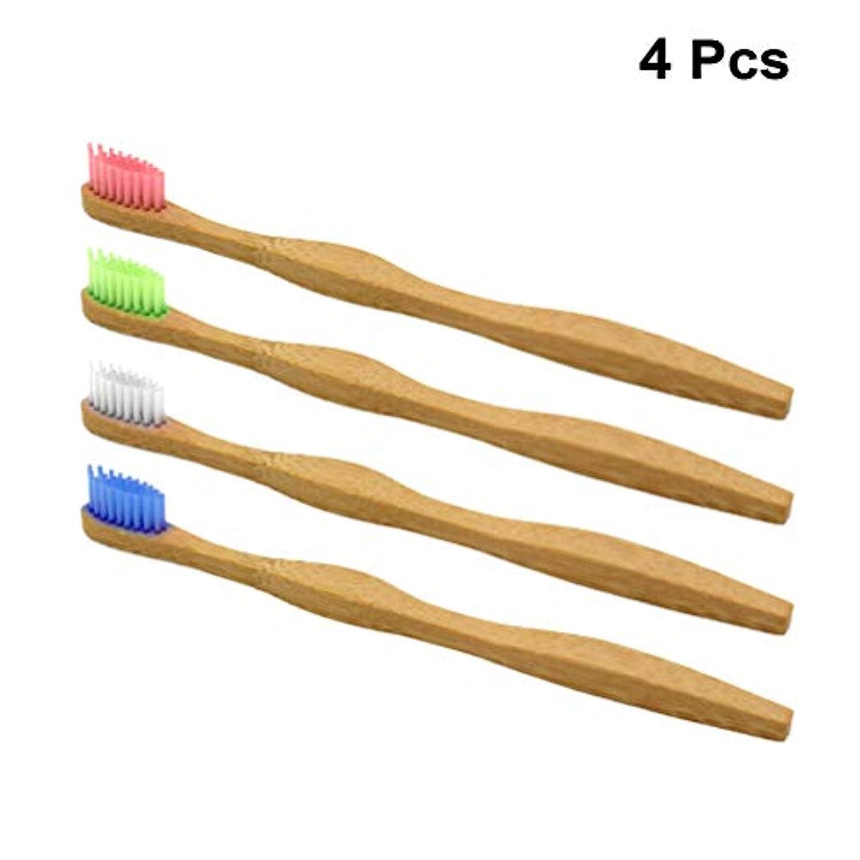 美的会計ペイントHealifty 4本エコフレンドリー竹歯ブラシ生分解性ソフト剛毛歯ブラシ(ホワイト、ブルー、ピンク、グリーン)