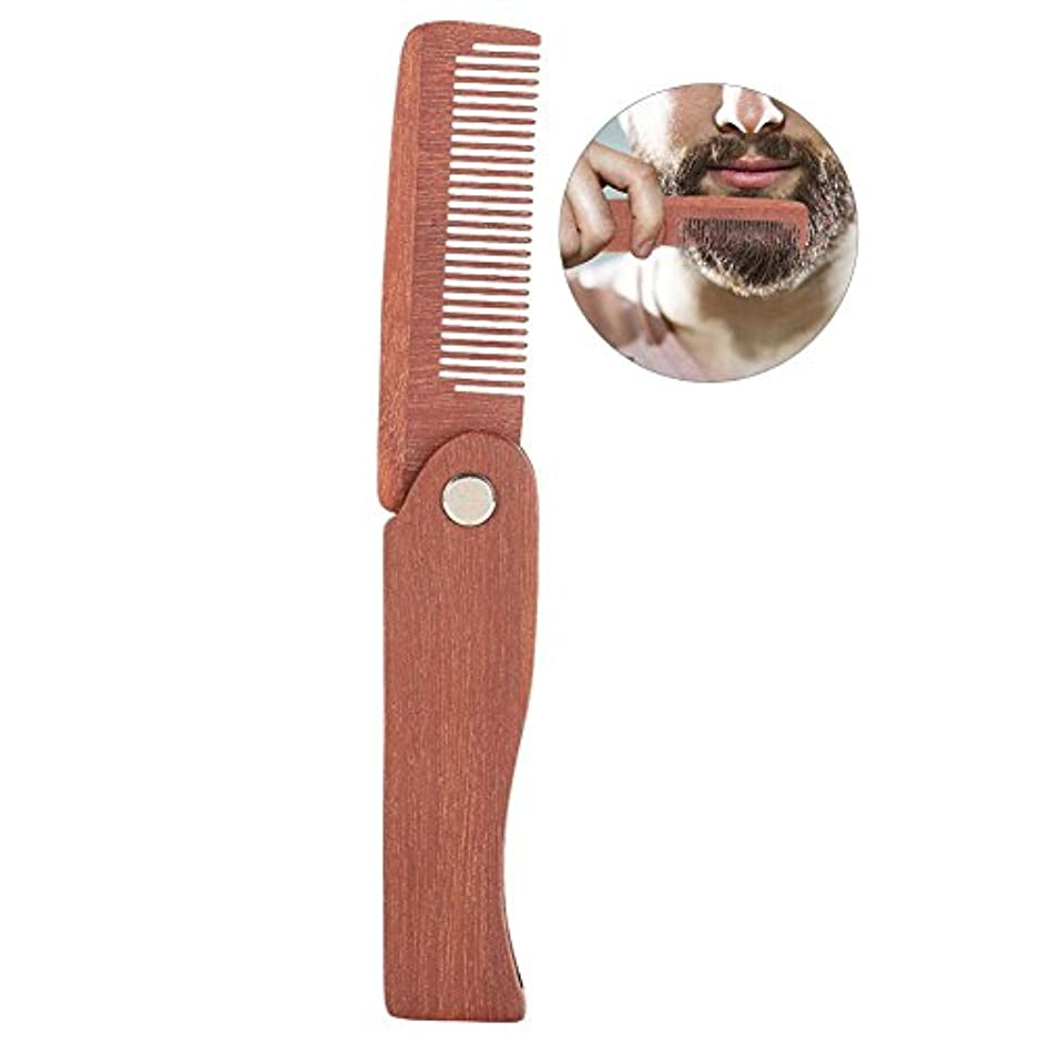 耐えられない容量順応性のある天然木の髭の櫛、折り畳みポケット ポータブル 口髭シェイプの櫛 メンズスタイリングくしツール 高級 ヘアケアブラシ 静電気防止 贈り物 旅行や日常使用