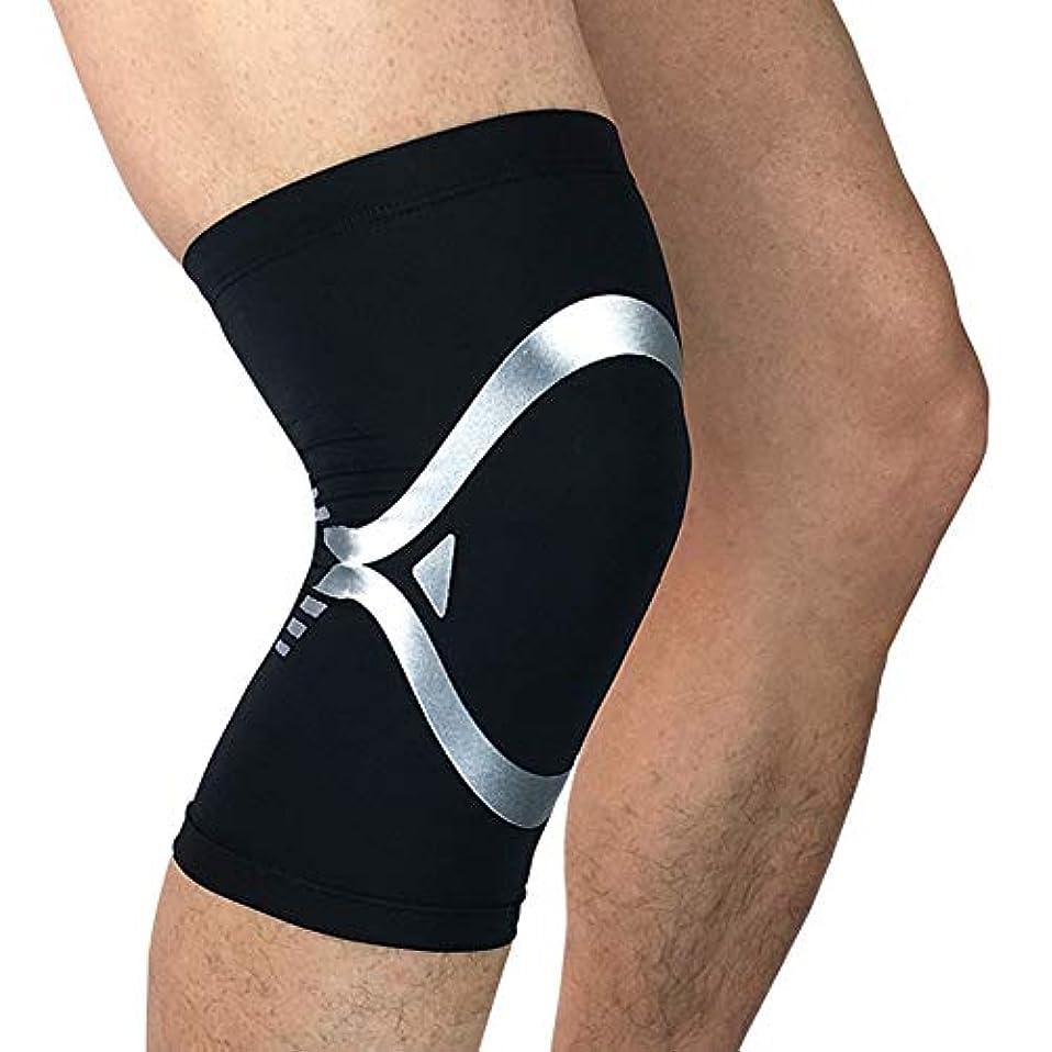 芸術贈り物外向き膝関節サポート、膝蓋骨安定剤 - 関節炎の痛みの軽減、スポーツ傷害のリハビリテーションおよび再傷害の防止