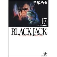 Black Jack―The best 11 stories by Osamu Tezuka (17) (秋田文庫)