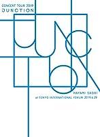 """早見沙織/HAYAMI SAORI Concert Tour 2019 """"JUNCTION"""" at 東京国際フォーラム [Blu-ray]"""