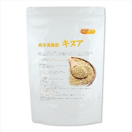 キヌア 1000g「21世紀の主食」として注目 高栄養雑穀!キヌア 1kg[01] NICHIGA(ニチガ)