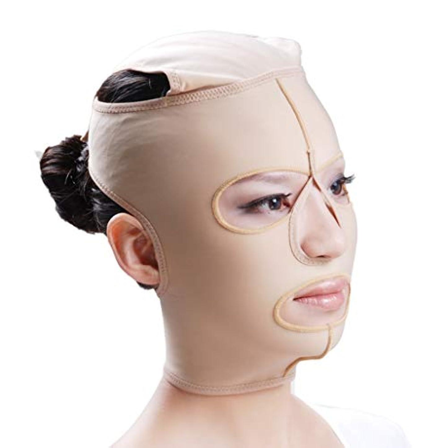 大いにケージ浴室フェイスリフトマスク、フルフェイスマスク後の顔の脂肪吸引医療グレードの圧力顔ダブルチンプラスチック脂肪吸引弾性包帯ヘッドギアマルチコードオプション (Size : S)